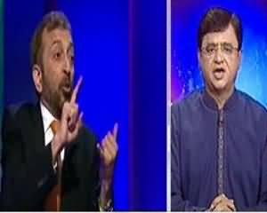 Aaj Kamran Khan ke Saath - 11th July 2013 (London Main Khatre Ka Siren Baj Gaya..MQM Tayar Hai?)