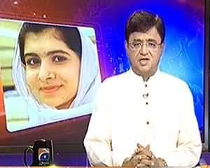 Aaj Kamran Khan ke Saath - 12th July 2013 (Pakistan Ki Malala Ne Duniya Ka Dil Jeet Lia)