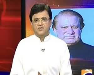 Aaj Kamran Khan Ke Saath - 13th August 2013 (Pakistan Ko Dehshat Gardoon Ka Aman Ka Akhri Message)