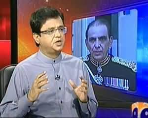 Aaj Kamran Khan Ke Saath (14 Saal Bad Army New Vision Dekhe Gi) - 27th November 2013