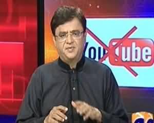 Aaj Kamran Khan ke Saath - 17th July 2013 (Democratic Pakistan Mein Youtube Kal Bhi Band thi Aaj Bhi Band Hai)