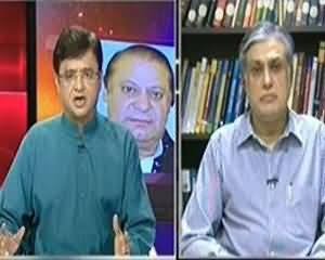 Aaj Kamran Khan ke Saath - 19th July 2013 (Perfomance Ki Race Main Wazarat-e-Khazana Age Hain)