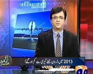 Aaj Kamran Khan Ke Saath (2013 Main Drones Taizi Se Kum Huwey) - 1st January 2014