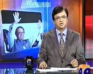 Aaj Kamran Khan Ke Saath (2013 Pakistan Ke Liye Kaisa Saal Raha?) - 31st December 2013