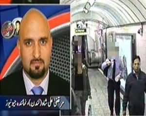 Aaj Kamran Khan ke Saath - 20th June 2013 (London Police Search Operation In Imran Farooq Murder Case)