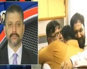 Aaj Kamran Khan ke Saath  - 21st June 2013 (Karachi Main MQM Ke Karkun Ka Qatal)
