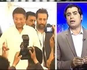 Aaj Kamran Khan ke Saath - 24th June 2013 (Pervez Musharraf Pe Gadari Ka Muqadma Chale Ga)