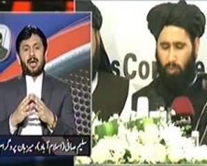 Aaj Kamran Khan ke Saath - 25th June 2013 (Qatar Muzakraat Mushkil Hai Par Umeed Qayam Hai)