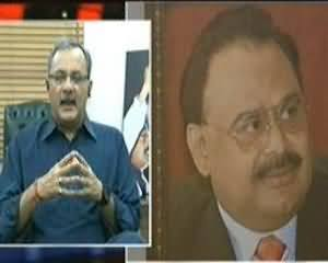 Aaj Kamran Khan Ke Saath - 26th July 2013 (MQM Ka PMLN Se Etihad)