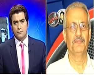 Aaj Kamran Khan ke Saath - 27th June 2013 (Musharraf Case:Hukumat Ne FIA Team Create Karli)