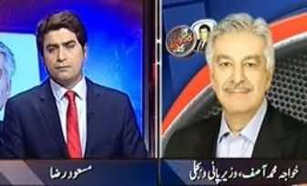 Aaj Kamran Khan ke Saath - 28th June 2013 (National Energy Policy Agaye Awam Jaldi Iqdamat Chahti Hai)