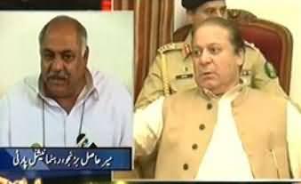 Aaj Kamran Khan ke Saath - 2nd July 2013 (Nawaz Sharif Quetta Phonch Gaye, Action Hoga ??)