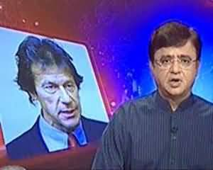 Aaj Kamran Khan Ke Saath - 30th July 2013 (Dehshat Gardoon Ne D-I Khan Jail Pe Attack Kar Ke Sathion Ko Ura Le gai)