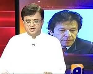 Aaj Kamran Khan Ke Saath - 31st July 2013 (Imran Khan Judges Ko Badnaam Kar Rahe Hain??)