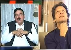 Aaj Kamran Khan ke Saath  – 31th May 2013 (Who Will Be the Opposition Leader in National Assembly?)