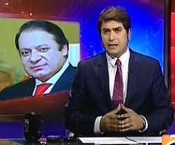 Aaj Kamran Khan ke Saath - 4th June 2013 (Nawaz Sharif Will Be PM Again,After 13 Years)