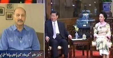 Aaj Kamran Khan ke Saath - 5th July 2013 (China Pakistan se Rabta Barha Raha hai..!!)