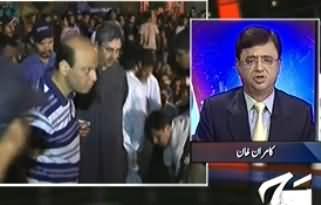 Aaj Kamran Khan ke Saath -5th June 2013 (New Hukumat Ka Fisrt Day AUr Karachi Main Hartal)
