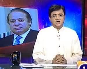 Aaj Kamran Khan Ke Saath - 6th August 2013 (New Government Ke 2 Months Main Dehshatgardi Ke Record Toot Rahe Hain)
