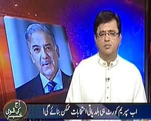 Aaj Kamran Khan Ke Saath (Ab Supreme Court He Baldiyati Intekhabat Mumkin Banaye gi) - 23rd October 2013