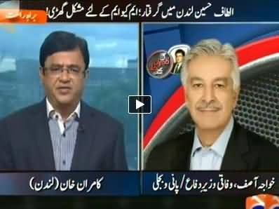 Aaj Kamran Khan Ke Saath (Altaf Hussain Arrested in London) - 3rd June 2014