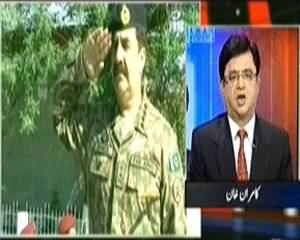 Aaj Kamran Khan Ke Saath (Army Vows to Protects Its Dignity) - 8th April 2014