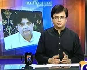 Aaj Kamran Khan Ke Saath (Assembly Main Lafz Tamshay Ne Tamsha Khara Kar Diya) - 20th December 2013
