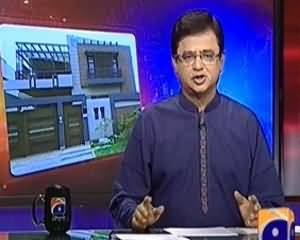 Aaj Kamran Khan Ke Saath (Bare Bare Banglows Wale Hoshiyar) - 25th October 2013