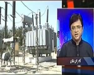 Aaj Kamran Khan Ke Saath (Bijli ki Qemat Main Izafey Ka Notification Jari Hogaya.) - 11th October 2013