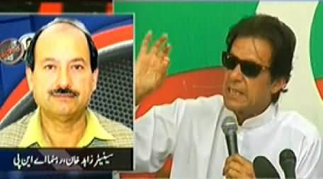 Aaj Kamran Khan Ke Saath (Chances of Anti Govt Movement) - 30th May 2014