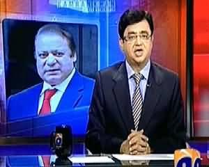 Aaj Kamran Khan Ke Saath (Circular Debt Reached to 298 Billion Rs) - 8th May 2014