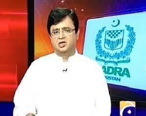 Aaj Kamran Khan Ke Saath (Election Main Fraud: Pehli Baar Bhanda Phoota Hai) – 7th October 2013
