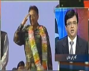 Aaj Kamran Khan Ke Saath (Establishment is Driving the Democracy) – 4th April 2014