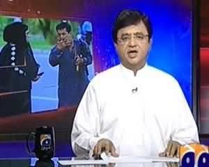 Aaj Kamran Khan Ke Saath (Foreign Agents in Pakistan) - 11th September 2013