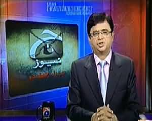 Aaj Kamran Khan Ke Saath (Geo Close in Whole Country, Where is Govt?) - 23rd May 2014