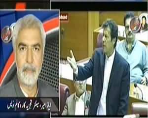 Aaj Kamran Khan Ke Saath (Ghareeb Qaum Ke Ameer Hukamaraan) - 26th December 2013
