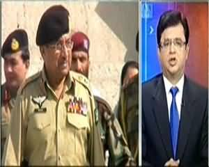 Aaj Kamran Khan Ke Saath (Govt Relations Are Not Good with Army) – 14th April 2014