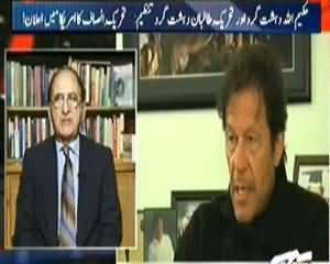 Aaj Kamran Khan Ke Saath (Hakimullah Dehshatgard Aur TTP Dehshatgard Tanzeem) - 11th November 2013