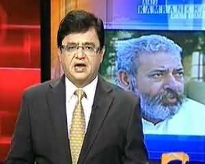 Aaj Kamran Khan Ke Saath (High Profile Politicians on The Target of Taliban) - 13th January 2014
