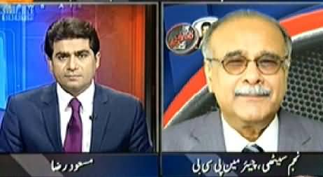 Aaj Kamran Khan Ke Saath (ICC Gives Pakistan BIG 4 Status) - 26th June 2014