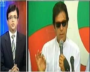 Aaj Kamran Khan Ke Saath (Imran Khan Boycotts Geo Group) - 2nd May 2014