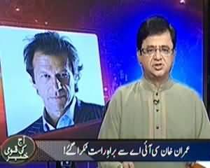 Aaj Kamran Khan Ke Saath (Imran Khan Drones Ke Khilaf CIA Se Arrr Gaye) - 28th November 2013