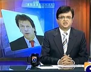 Aaj Kamran Khan Ke Saath (Imran Khan Ka U Turn, Nazriyati Ya Siasi?) – 28th January 2014