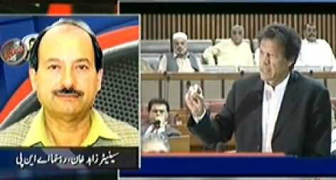 Aaj Kamran Khan Ke Saath (Imran Khan Ready to Dissolve KPK Assembly) - 25th June 2014