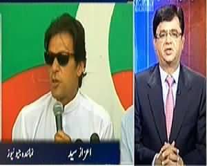 Aaj Kamran Khan Ke Saath (Imran Should Not Derail Democracy) - 6th May 2014
