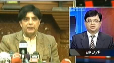 Aaj Kamran Khan Ke Saath (Internal Differences in PMLN) – 4th July 2014