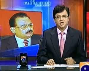 Aaj Kamran Khan Ke Saath (Is Imran Farooq Murder Case Solved?) - 30th January 2014