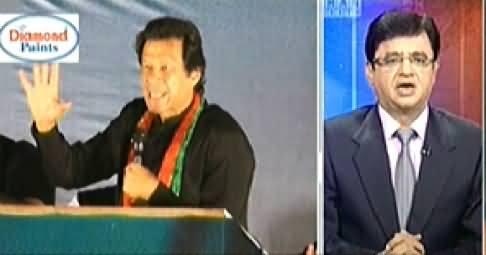 Aaj Kamran Khan Ke Saath (Is Imran Khan's Popularity Going Down?) - 12th May 2014