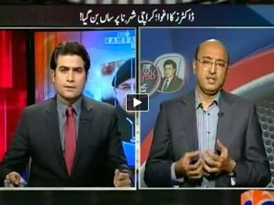 Aaj Kamran Khan Ke Saath (Is Media Govt Agent?) – 24th June 2014