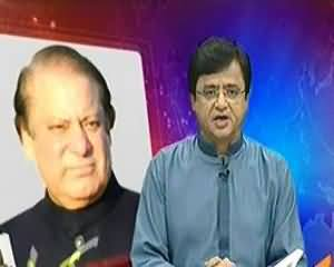 Aaj Kamran Khan Ke Saath (Karachi Main Jurm Ke Khilaf Riyasati Jung Ka Aghaz) - 4th September 2013
